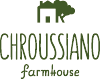 Chroussiano Farmhouse Logo